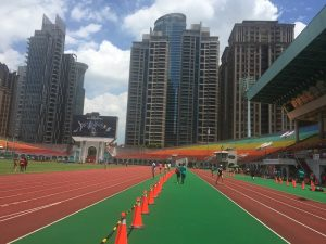 Igrzyska Szkół-New Taipei City